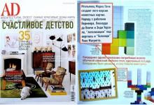 Rivista russa AD Architectural Digest